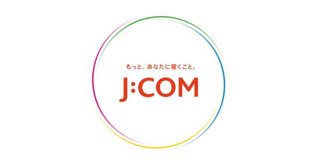 jcomlogo